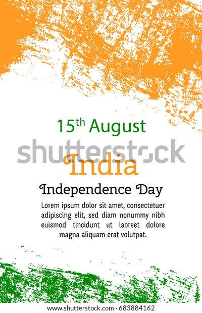 Vector Illustration Indian Independence Day India Stock