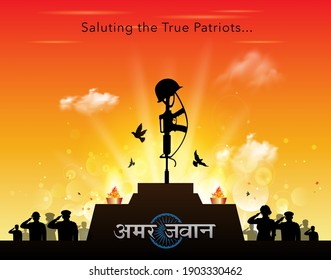 vector illustration of Indian remembering freedom fighters patriotic people, army, saluting Amar Jawan jyoti, gun, on Martyrs Day shaheed diwas background concept
