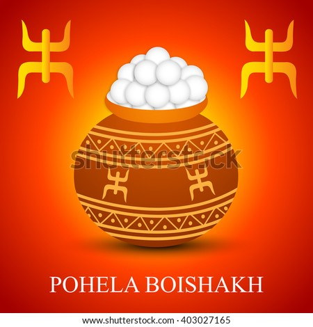 vector illustration of indian traditional bengali new year template with writing pohela boishakh