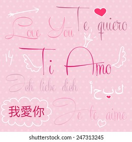 vector illustration inscriptions about love Valentine's Day