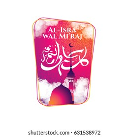 vector illustration. Islamic holiday Al-Isra wal Mi'raj. element for design business cards, invitations, gift cards, flyers and brochures