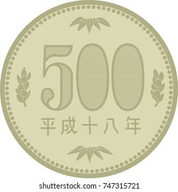 Vector illustration of Japan coin 500 yen isolated on white background, 2000 sample