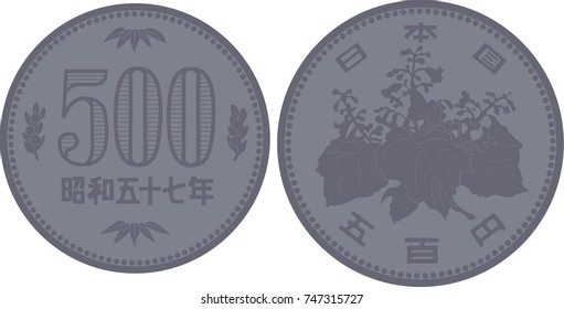 Vector illustration of Japan coin 500 yen isolated on white background, 1982 sample, obverse and reverse