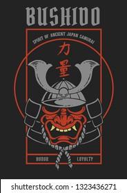 Vector illustration of japanese ancient samurai ronin warrior mask helmet. The japanese traditional kanji words means strength.