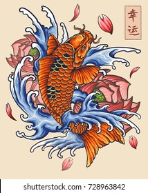 vector illustration of japanese koi fish tattoo style drawing the japanese kanji words means Luck