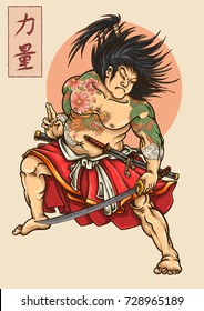 vector illustration of japanese samurai hero tattoo style drawing the japanese kanji words means Strength