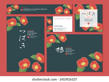 vector illustration - Japanese style design template of camellia. (Translation of calligraphy:camellia)