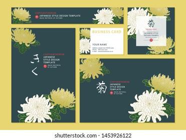 vector illustration - Japanese style design template of chrysanthemum. (Translation of calligraphy:chrysanthemum)