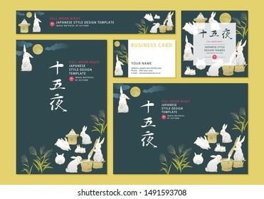 vector illustration - Japanese style design template of full moon nidht and rabbit. Translation of calligraphy:Jyugoya(Full moon night)