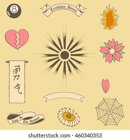 vector illustration of japanese various objects. heart, lotus, flower, ribbon, banner, sun rays and scroll. the japanese word meaning on the banner is courage.