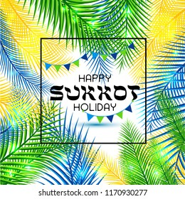 Vector illustration for the Jewish Holiday Sukkot. Hebrew greeting for happy sukkot.