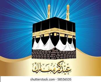 vector illustration of kabba background