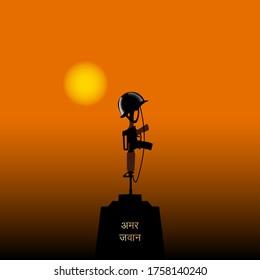 Vector Illustration of Kargil Vijay Diwas. Commemoration day. Martyr's Day. Poster for salute indian army, amar jyoti, amar jawan.