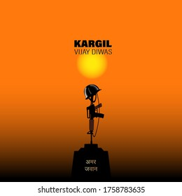 Vector Illustration of Kargil Vijay Diwas which english meaning is Kargil Victory Day. Vector Illustration of Martyr Day in India. Commemoration day.