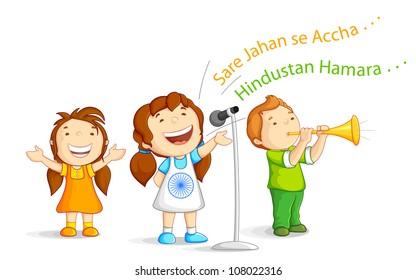vector illustration of kids singing Indian patriotic song