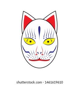 Vector illustration of Kitsune mask, japanese mask, on white background