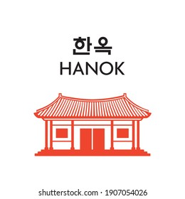 Vector illustration of Korean traditional house Hanok. Vector illustration of Korean traditional house Hanok. Translation: Korean-style house. Template for card, invitation, banner, logo.