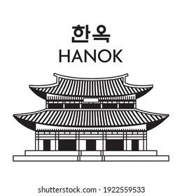 Vector illustration of Korean traditional palace. Translation: Korean-style house. Template for badge, card, invitation, banner, logo. Flat vector silhouette, outline landscape, landmark, icon. EPS 10