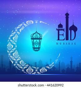 vector illustration of lamp on Eid Mubarak ( Blessing for Eid) background