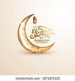 vector illustration of a lantern Fanus. the Muslim feast of the holy month of Ramadan Kareem. Translation from Arabic: Generous Ramadan. stylish festive gold graphics