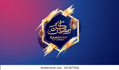 vector illustration of a lantern Fanus. the Muslim feast of the holy month of Ramadan Kareem. Translation from Arabic: Generous Ramadan. stylish festive gold graphics frame paint divorces