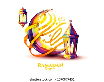 vector illustration of a lantern Fanus. the Muslim feast of the holy month of Ramadan Kareem. Translation from Arabic: Generous Ramadan kareem