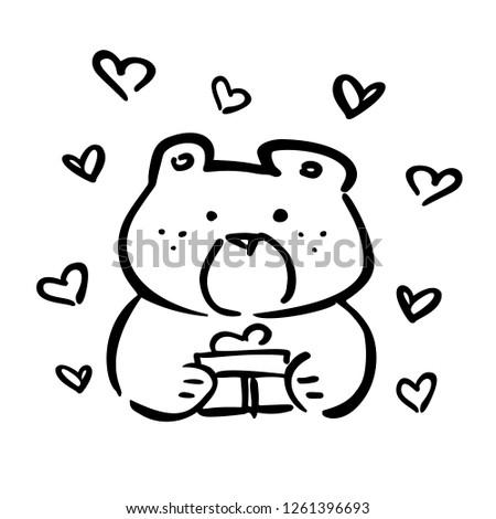 Vector Illustration Line Hand Drawn Bear Stock Vector Royalty Free