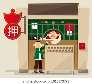 Vector illustration of local old pawnshop in Hong Kong. (Translation of Chinese words: Pawn, Happiness)