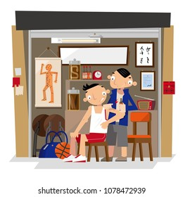 Vector illustration of a local small traditional Chinese bonesetter shop in Hong Kong