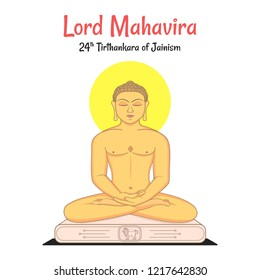 Vector illustration of Lord Mahavira for Mahavir Jayanti(Janma Kalyanak), Mahavir Nirvana Utsava and other Jain religious festivals. Mahavir also known as Vardhamāna, was 24th tirthankara of Jainism.