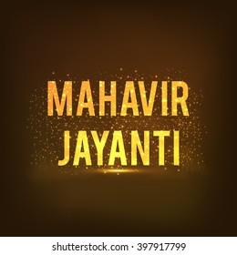 Vector illustration of Lord Mahavira for Mahavir Jayanti with shiny typography on golden background.