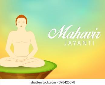 Vector illustration of Lord Mahavira for Mahavir Jayanti.
