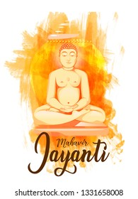 Vector Illustration Of Mahavir Jayanti celebrates the birth of Mahaveer
