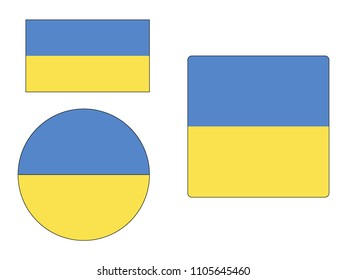 Vector illustration of Maps Set of Ukraine