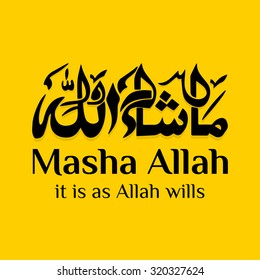 Vector illustration Masha Allah. It is as Allah wills with arabic calligraphy on yellow background for celebrations greeting cards, printing or posting on websites. Eid Mubarak!