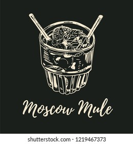 Vector illustration for menu design in vintage style, drawing with chalk on blackboard. Moscow Mule cocktail illustration.