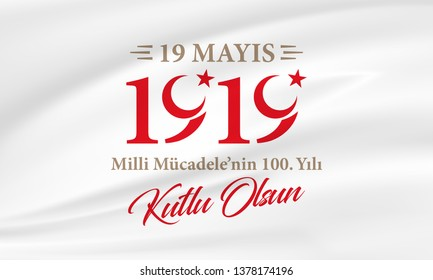 vector illustration milli mucadele'nin 100. yili kutlu olsun. translation: Happy 100th anniversary of national struggle of Turkey