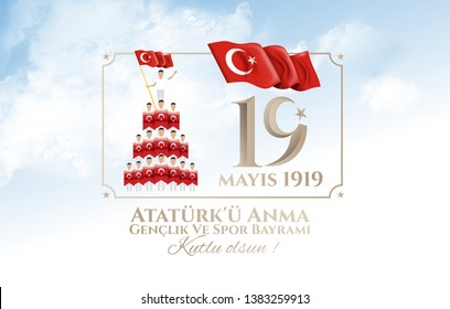 vector illustration. Milli Mucadelenin 100. Yil, 19 mayis Ataturk'u Anma, Genclik ve Spor Bayramiz , translation: 19 may Commemoration of Ataturk, Youth and Sports Day, 100th Year National Mucadelen