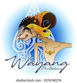 Vector illustration, modification of Puntadewa wayang characters one of the five pandawa warriors.
