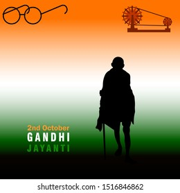 Vector Illustration of Mohandas karam chand gandhi portrait silhouette style with spectacle and charkha. Gandhi Jayanti means Gandhi Birthday. 2 October.