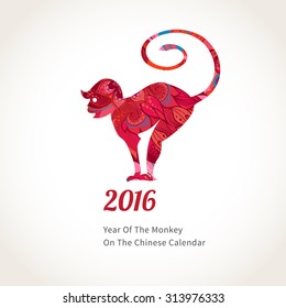 Vector illustration of monkey, symbol of 2016 on the Chinese calendar. Silhouette of smiling monkey, decorated floral patterns. Vector element for New Year's design. Image of 2016 year of Red Monkey.