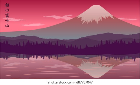 Vector illustration with Mount Fuji, Characters: Morning Mount Fuji