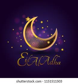 Vector illustration. Muslim holiday Eid al-Adha. Graphic design decoration kurban bayrami. month lamb and a lamp.Translation from Arabic: Eid al-Adha.
