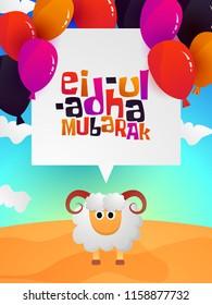 vector illustration. Muslim holiday Eid al-Adha. the sacrifice a white sheep. graphic design decoration kurban bayrami. month lamb and a lamp.Translation from Arabic: Eid al-Adha