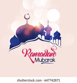 Vector Illustration for Muslim holy month Ramadan Mubarak.