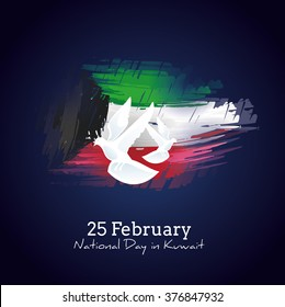 vector illustration of a national day of Kuwait on 25 February flag in watercolor style
