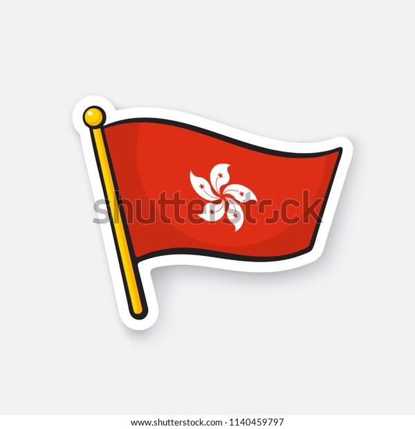 paikkoja kytkeä Hong Kong