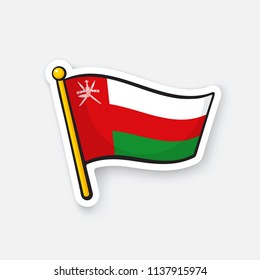Vector illustration. National flag of Oman on flagstaff. Location symbol for travelers. Sticker with contour. Decoration for patches, prints for clothes, badges. Isolated on white background