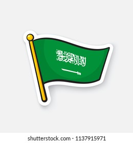 Vector illustration. National flag of Saudi Arabia on flagstaff. Location symbol for travelers. Sticker with contour. Decoration for patches, prints for clothes, badges. Isolated on white background