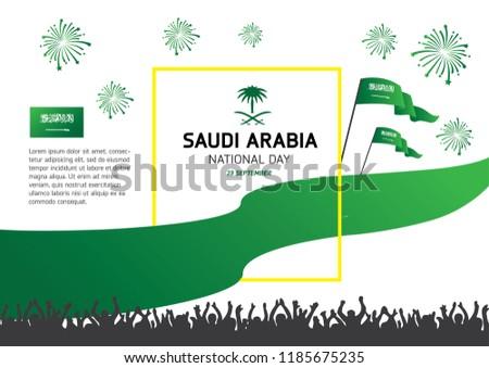 Vector Illustration National Holiday Kingdom Saudi Stock Vector